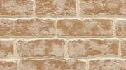 Фасадная панель KMEW с текстурой под кирпич #3833