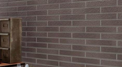 Фасадная панель KMEW с текстурой под кирпич